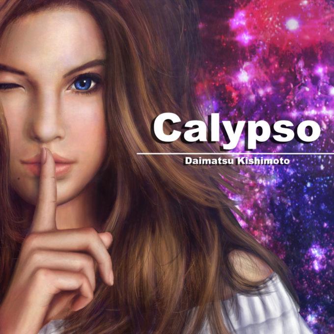 calypso-creator-dk2