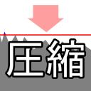 【Mix考察】コンプレッサーの用法①【音圧/音量/グルーヴ制御】